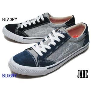ジェイド クルー JADE CREW レースアップ スニーカー メンズ 靴|nws