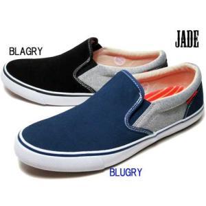 ジェイド クルー JADE CREW スリッポン スニーカー メンズ 靴|nws