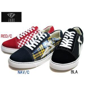 ジェイド クルー JADE CREW スニーカー メンズ 靴|nws