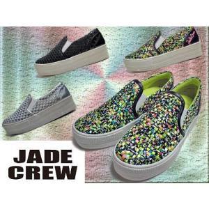 ジェイド クルー JADE CREW 厚底スニーカー メッシュスリッポン スニーカー レディース 靴|nws