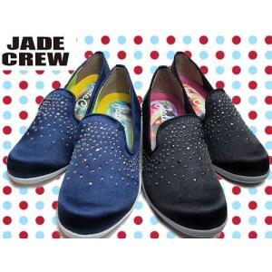 ジェイド JADE ダンスシューズ オペラシューズ インヒール設計 レディース 靴|nws