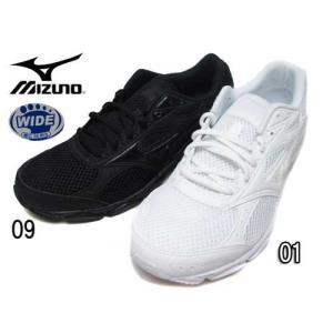 ミズノ MIZUNO RUNNING マキシマイザー20 MAXIMIZER 20 ランニングシューズ メンズ レディース 靴|nws