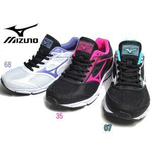 ミズノ マキシマイザー21 MIZUNO MAXIMIZER 21ランニング レディース 靴|nws