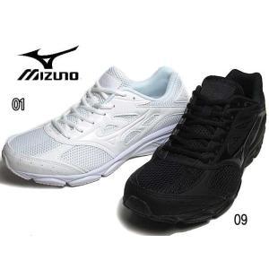 ミズノ マキシマイザー21 MIZUNO MAXIMIZER 21ランニング メンズ レディース 靴|nws