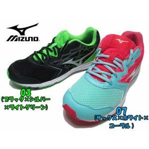 ミズノ MIZUNO RUNNING スピードガイド ジュニア スニーカー キッズ 靴|nws