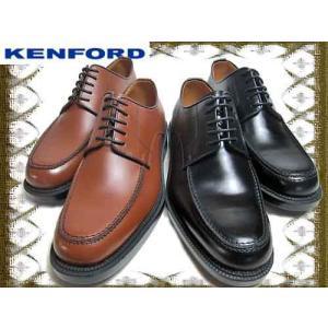 ケンフォード KENFORD ビジネスシューズ レースアップシューズ Uチップ メンズ 靴|nws