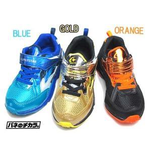 ムーンスター スーパースター 子供靴 SS K858 スニーカー キッズ 靴|nws