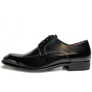 ケンフォード KENFORD ビジネスシューズ Uチップ 撥水加工レザー仕様 ブラック メンズ 靴|nws