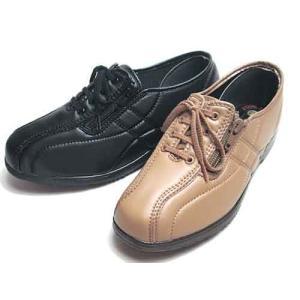 くつろぎエルダー 介護シューズ コンフォートシューズ 外側ファスナー付き レディース 靴|nws