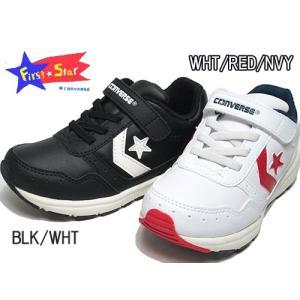 コンバース ファーストスター KIDS WV SL ベルクロスニーカー キッズ 靴 nws