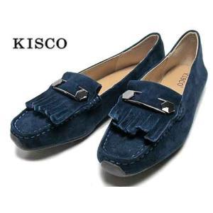 キスコ KISCO キルト金具パンプス  カジュアルパンプス ネイビー レディース 靴|nws