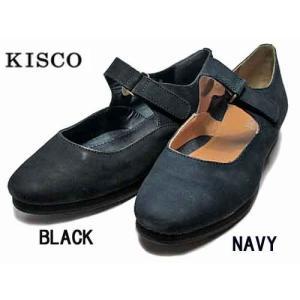 キスコ KISCO マジックテープ仕様インステップストラップシューズ  レディース 靴|nws