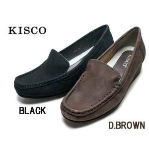 キスコ KISCO ベーシックカラーモカシンシューズ  レディース 靴|nws