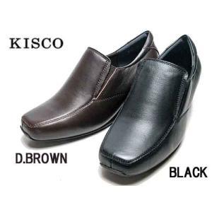 キスコ KISCO カジュアルウェッジシューズ レディース 靴|nws