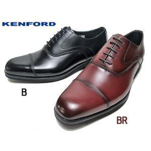 ケンフォード KENFORD 幅広3Eウィズ ストレートチップ ビジネスシューズ メンズ 靴 nws
