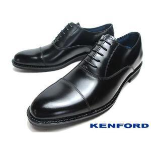 ケンフォード KENFORD ストレートチップ ビジネスシューズ ブラック メンズ 靴|nws