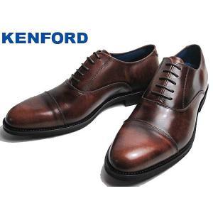 ケンフォード KENFORD ストレートチップ ビジネスシューズ ブラウン メンズ 靴|nws