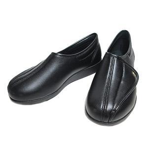 アサヒシューズ 快歩主義 M900 面ファスナーシューズ ブラックスムース メンズ 靴|nws