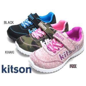キットソン kitoson カジュアルスニーカー キッズ 靴|nws