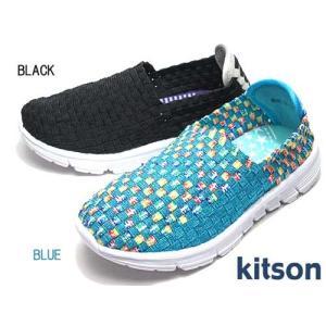 キットソン kitoson スリッポンシューズ 2WAYデザイン キッズ 靴|nws