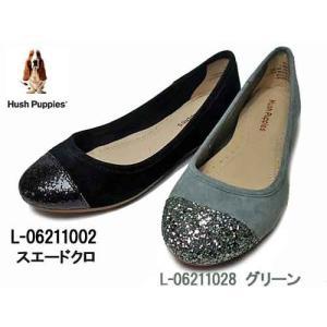 ハッシュパピー Hush Puppies カッターパンプス フラットシューズ レディース 靴|nws