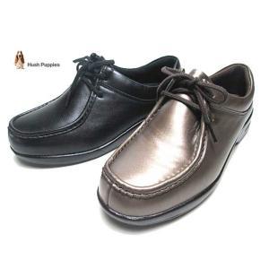 ハッシュパピー Hush puppies L-2713 カジュアルシューズ レディース 靴|nws