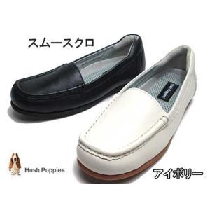 ハッシュパピー Hush Puppies カジュアルモカシンシューズ ネイビーブルー レディース 靴|nws