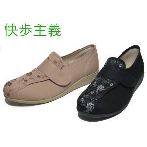 快歩主義 L052 カイホシュギ アサヒシューズ コンフォートシューズ 健康快適シューズ 介護シューズ レディース 靴|nws
