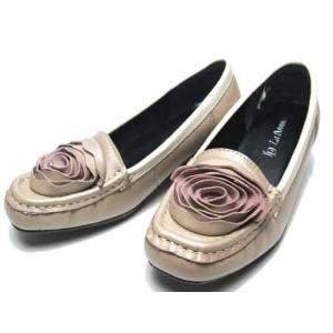 ラドンナ  La Donna ウエッジヒールカジュアルシューズ ピンクベージュ レディース・靴|nws