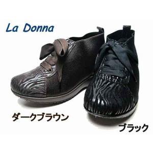 ラドンア La Donna レースアップコンフォートカジュアルシューズ レディース 靴|nws