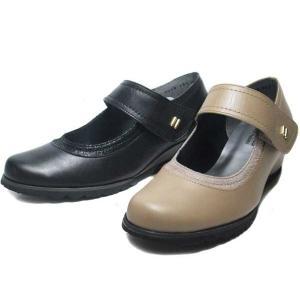 ハッシュパピー Hush Puppies lc-8209 ウェッジソール パンプス レディース 靴|nws