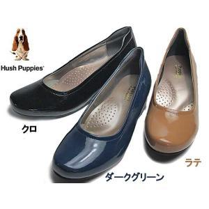 ハッシュパピー Hush puppies レインシューズ レディース 靴|nws