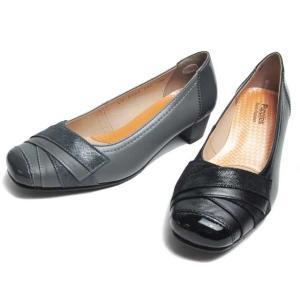 ハッシュパピー Hush puppies LC-8223 3E デザインパンプス レディース 靴|nws