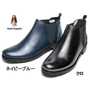 ハッシュパピー Hush puppies サイドゴアブーツ レディース 靴|nws