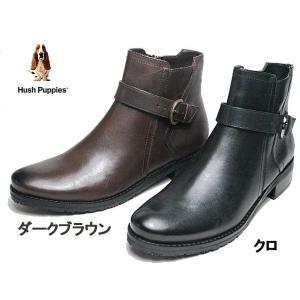 ハッシュパピー Hush puppies ベルト付きサイドファスナーショートブーツ レディース 靴|nws