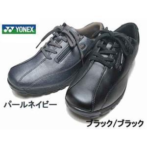 ヨネックス YONEX パワークッション ウォーキングシューズ レディース lc21 靴|nws