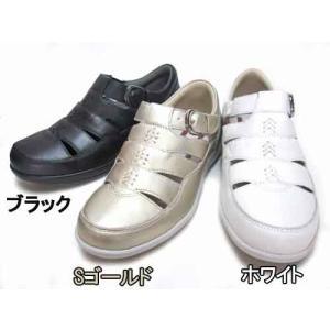 ヨネックス YONEX コンフォートウォーキングシューズ レディース・靴|nws