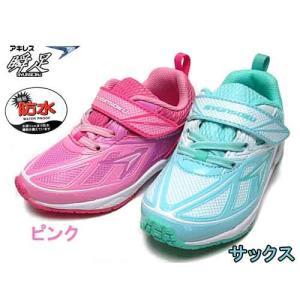 瞬足レモンパイ シュンソク SYUNSOKU TYPE-R 女子の用 スニーカー ピンク キッズ 靴|nws