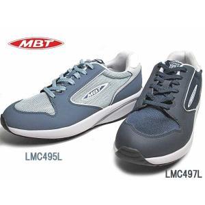 MBT エムビーティー MBT1997 LMC495L LMC497L カジュアル メンズ 靴|nws