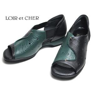 ロワールエシェール LOIR et CHER 3735 4E オープントゥ カジュアルシューズ レディース 靴|nws