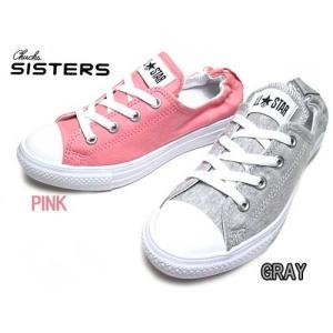 コンバース チャックシスターズ  CONVERSE CHUCKS SISTERS オールスターライトイージースリップ SWT OX レディース 靴|nws
