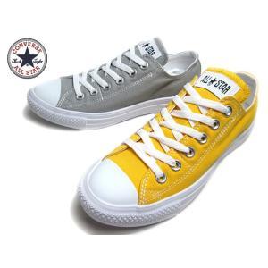 コンバース CONVERSE オールスター ライト スリップ OX スニーカー メンズ レディース 靴|nws