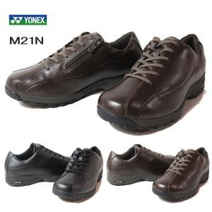ヨネックス YONEX パワークッションM21N 3.5E ウォーキングシューズ メンズ 靴 nws