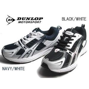 ダンロップ DUNLOP MOTORSPORT マックスランライト M229WP スニーカー メンズ 靴 nws