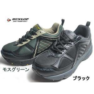 ダンロップ DUNLOP MOTORSPORT マックスランライト DM240 ランニングシューズ メンズ 靴|nws