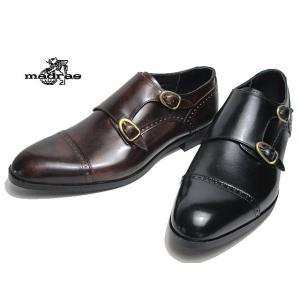 マドラス madras ダブルモンクストラップ ビジネスシューズ M423 メンズ 靴|nws