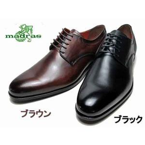 マドラス madras 外羽根ラウンドトゥドレスシューズ プレーントゥ レースアップシューズ ビジネスシューズ メンズ 靴 nws