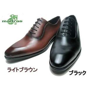 マドラス madras ゴアテックスファブリック 内羽根 プレーントゥ ドレスシューズ  ビジネスシューズ メンズ 靴 nws