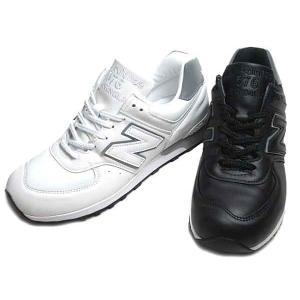 ニューバランス new balance M576 ワイズD ランニングスタイル スニーカー メンズ 靴|nws