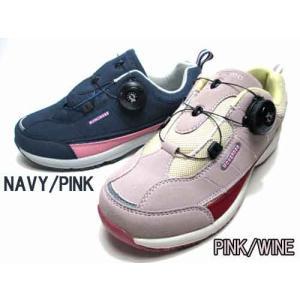 モンクロス MONCROSS MC-001 ダイヤル式FREE LOCK搭載スニーカー レディース 靴|nws